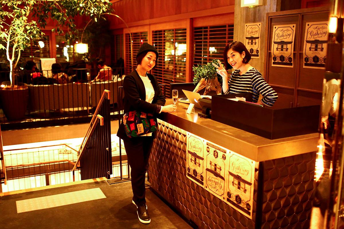 Kyoto Gathering with Cinema Caravan