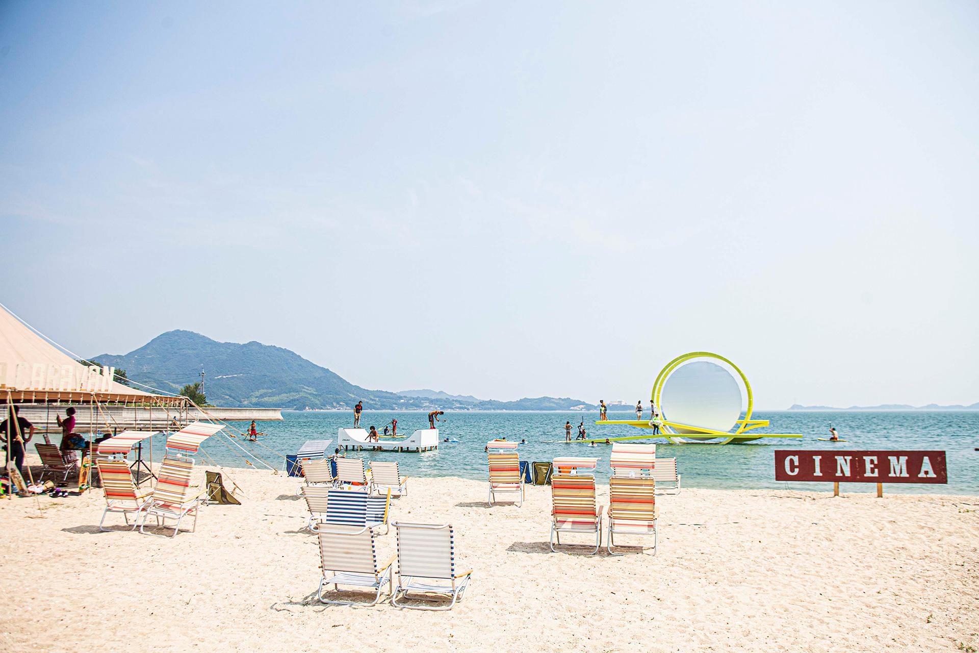 生口島レモン共和国 2013